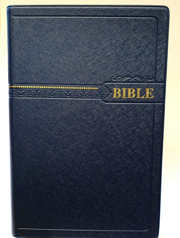 Lingala, afrikanskt språk via bibelbutiken.se