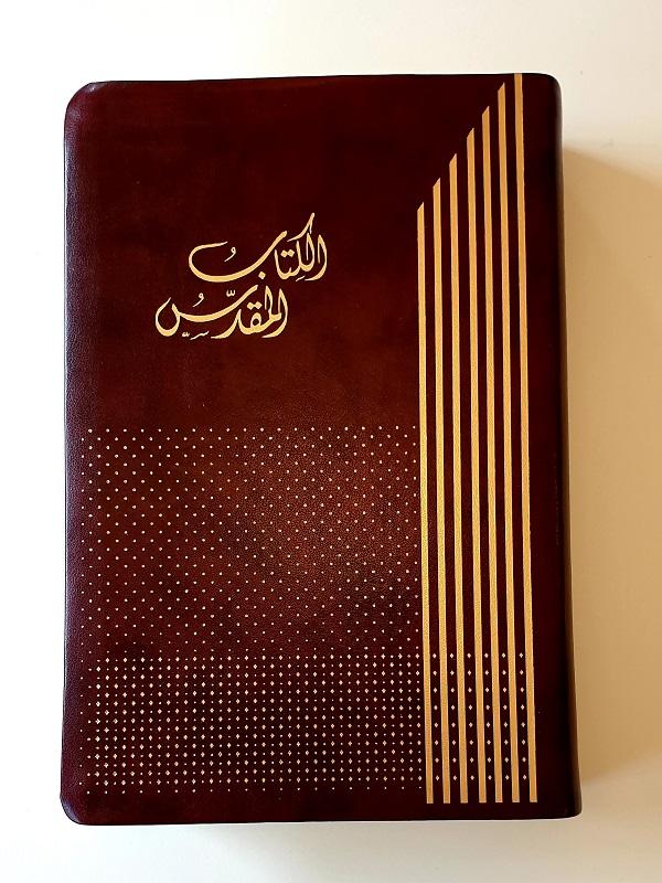Arabisk bibel vinröd artikelnummer 1068 via bibelbutiken.se