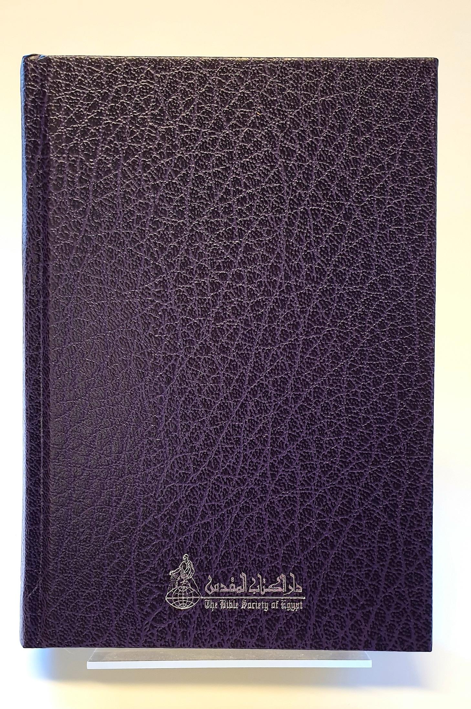 New van Dyck arabisk bibel via bibelbutiken.se