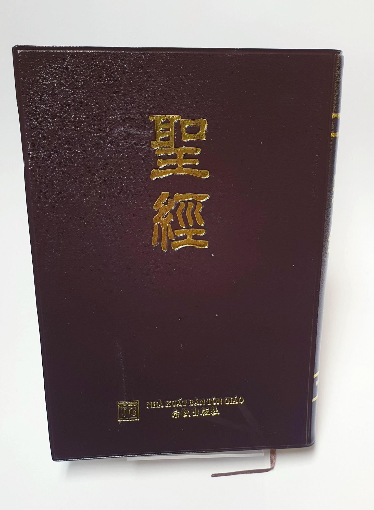 Kinesisk bibel shen artikelnummer 2498 via bibelbutiken.se