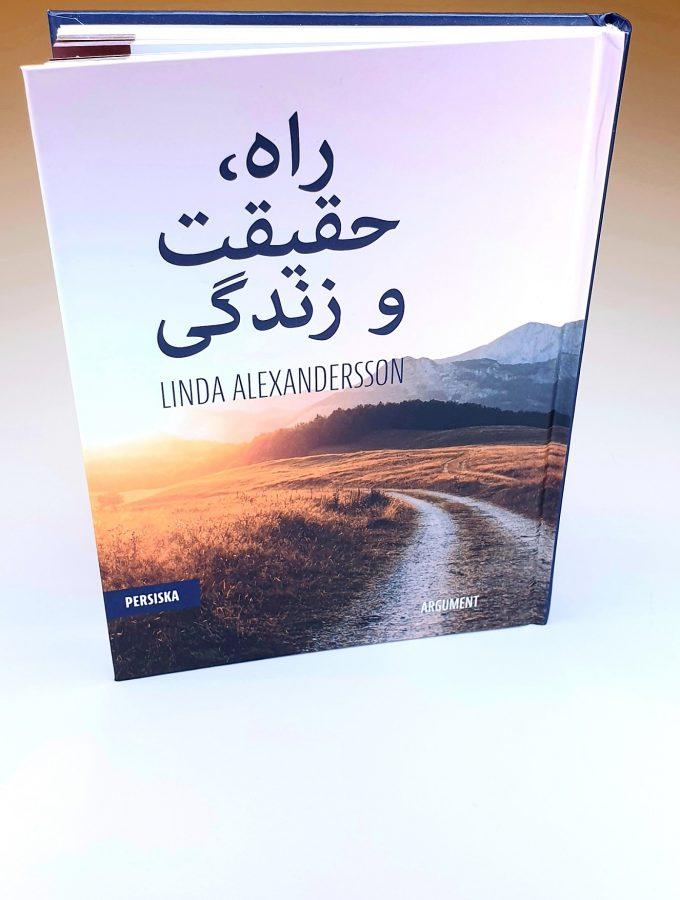 Vägen, sanningen och livet - persiska Artikelnummer 2503 via bibelbutiken.se