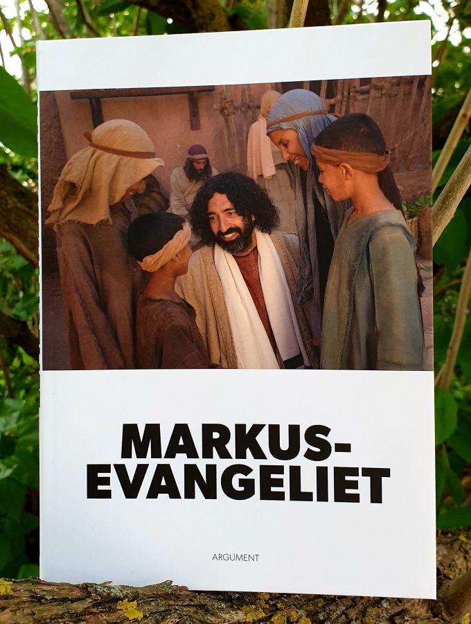 artikelnummer 2537 markus-evangeliet via bibelbutiken.se