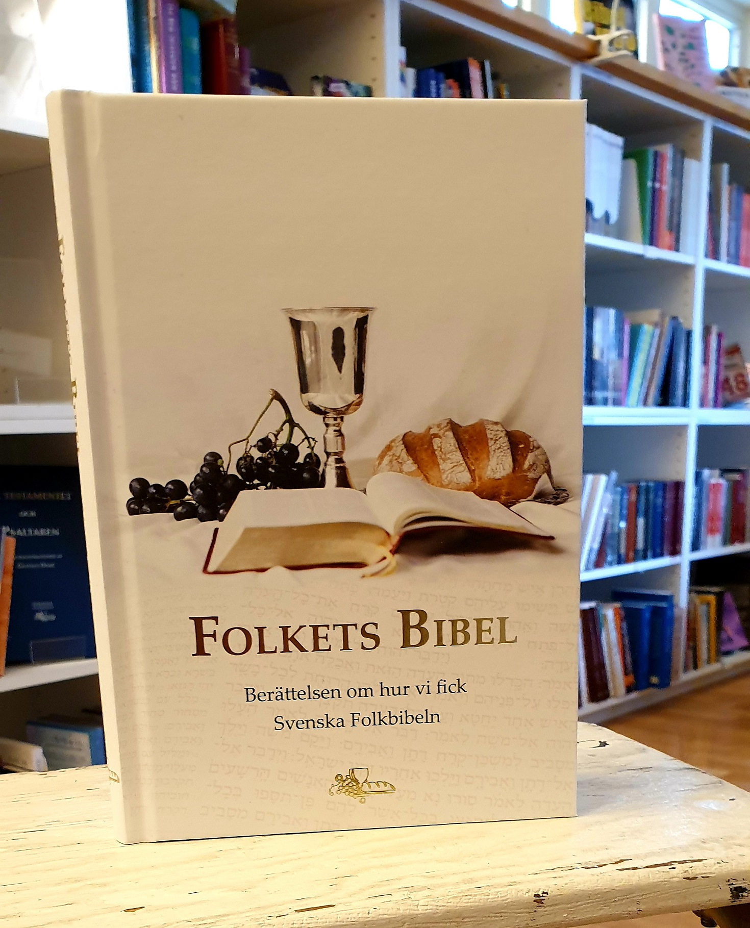 Artikelnummer 2538 Folkets bibel via bibelbutiken.se